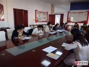 永乐社区开展民兵组织整顿潜力调查工作