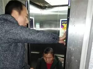 【社区安全】点赞!盛世华城快速解救电梯内被困业主