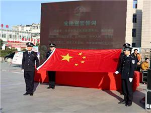 """潢川县妇联组织参加""""宪法宣传周""""启动仪式"""