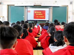 """潢川二中举行法制报告会暨""""宪法晨读""""活动"""