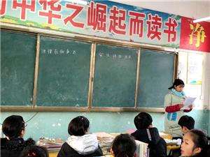 """潢川县彭店中学开展""""宪法晨读活动"""""""