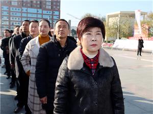 """潢川县教体系统积极参与""""宪法宣传周""""集中宣传活动"""