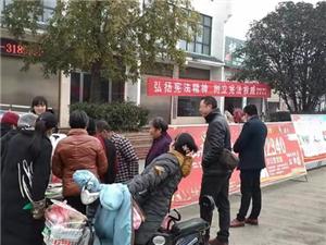 潢川县司法局开展宪法进社区主题日活动