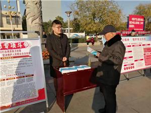 """潢川县人社局组织人员参加2019年 """"宪法宣传周""""主场活动"""