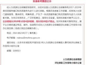 青海省�@10家�挝缓�4名��人�M�@全��表彰