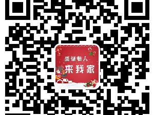 """2019""""京博・御亭苑""""杯圣诞老人来我家活动报名开始啦!参与就有奖..."""