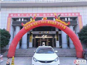 永丰县中医院2019年12月8日膏方节专家义诊来啦!