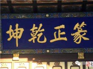 """瓠山才子�f文解字:三�""""篆正乾坤""""之""""篆"""""""