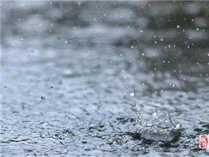 滑�h民�g故事:十二寡�D求雨