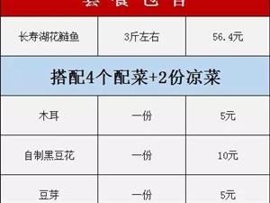 �S都吃�注意了!超值福利�硪u~29.8��原�r100元餐!3斤花��~+4