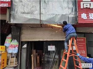 拆除破损户外广告 还城市安全与整洁