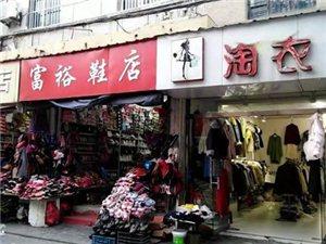 郎溪鞋服|郎溪鞋子|郎溪富裕鞋店欢迎您!