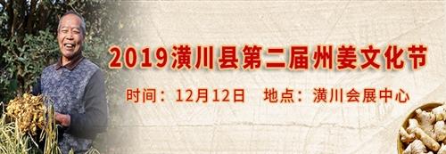 品味潢川|从一杯辛辣的州姜姜茶之中,观千年光州历史!