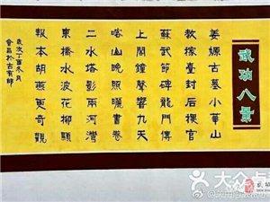 【中�A文明】|武功�v史故事集�\128至130(文/李惠敏   王祥)