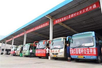 湖口�村公交改造后有10�l路�,�有�@些好政策...