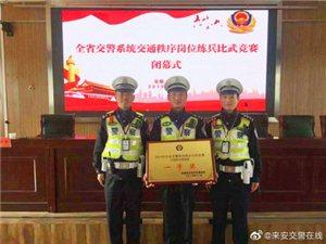 2019年全省公安交警交通秩序岗位练兵竞赛