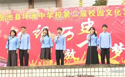 """岳池县形式多样纪念""""12.9""""爱国运动"""
