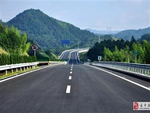 驻马店又一条新高速月底开通,全长98.49公里,标准双向四车道!