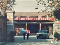 【走近】第45期:曾梦想上体院!却在潢川守了二十多年大排档...