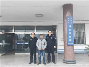 平邑一青年因非法持有宣�P恐怖主�x物品被逮捕