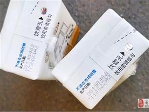 网曝不合规学生牛奶流入新蔡个别小学,恳请关注!