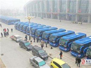 新购32部济南—46棋牌城际公交车冒着大雾全部到位(图)!