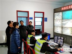 何冬深入莲花湖街道刘庄社区督导指导平安建设及基层综治中心规范化建设工作