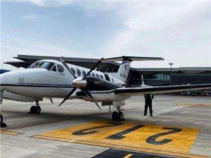 12月11日起,通航短途运输航班时刻、机场大巴时刻进行调整!