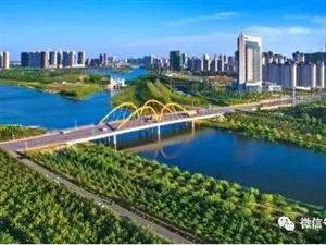 宿州市城市总体规划(2012―2030年)(2018年修改)获批复,总面积786平方公里