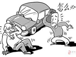 """滑县机动车事故致受害人9级终身残疾,赔款竟是""""天文数字""""!"""