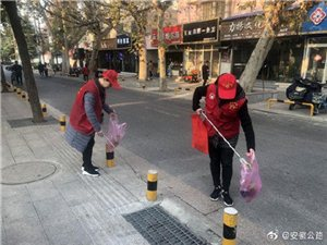 """滁州市公路管理局组织志愿者深入共建社区开展""""双捡""""活动"""