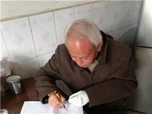 【文化快�】��城作家唐新安接受采�L(�D)