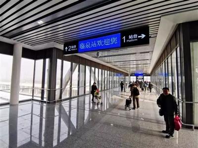 今起,临泉站春运高铁票开售!