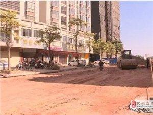 好消息!化州市区这条烂路终于开修了!