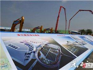 最新:化州机场大道建设进入尾声!粤西国际机场轮廓已经初显!