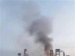 驻马店一重点化工厂发生爆炸事故