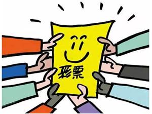 """轻信微信""""好友"""" 女子网购彩票被骗18万元"""