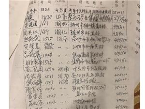 安徽18年前伤人案再审,疑似真凶供述称当年县长曾打招呼