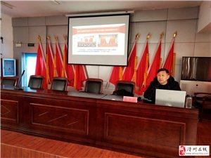 滑县城市管理局 举办党的十九届四中全会精神宣讲报告会