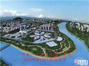 花园湾翡翠湾江景143方大4房与169方5房带车位原价出售