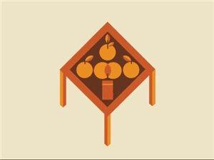 """民俗集结号,元旦乐翻天!亚博体育yabo88在线奥林匹克花园""""民俗文化节""""即将盛情开启!"""
