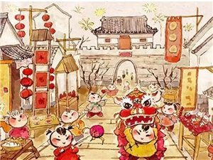 """民俗集结号,元旦乐翻天!潢川奥林匹克花园""""民俗文化节""""即将盛情开启!"""