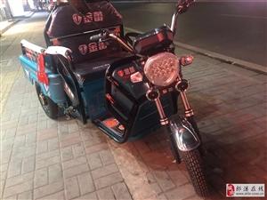 出售昨天买的三轮电动车