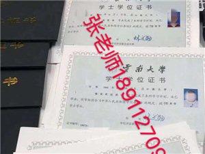 211云南大学环境设计专业怎么样?自考学费多少?