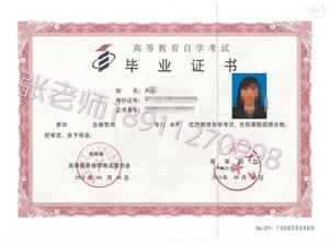 会展管理专业广州大学/三亚学院自考本科可学位