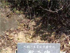 """""""2019地球绿榜""""在修水发布,江西省首个""""气候变化警示碑""""亮相"""