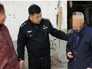 近九旬老人彭山街�^走失 民警及�r救助�⑵渌突�