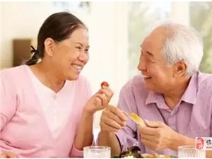 中老年人�B生保健知�R。