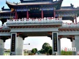 【中华文明】|武功历史故事集锦140至142(文/李惠敏   王祥)
