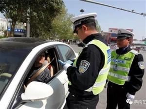 @�S南人,交通�`法扣分有望�@��p免!